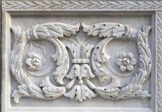 Talla islámica del mármol Fotos de archivo libres de regalías