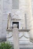 Talla islámica del mármol Foto de archivo libre de regalías