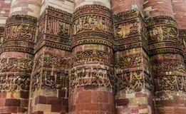 Tallas complejas en Qutb Minar Imagen de archivo libre de regalías