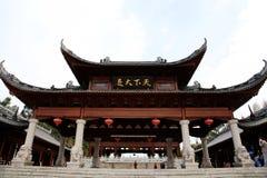 Tallas de la roca de Dazu, Chongqing, China imagen de archivo libre de regalías