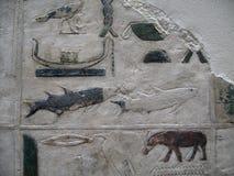 Tallas de piedra egipcias antiguas Imágenes de archivo libres de regalías
