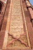 Tallas de piedra en la pared en Fatehpur Sikri Fotos de archivo libres de regalías