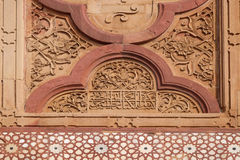 Tallas de piedra en la pared en Fatehpur Sikri Fotografía de archivo