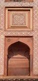 Tallas de piedra en la pared en Fatehpur Sikri Imagen de archivo libre de regalías