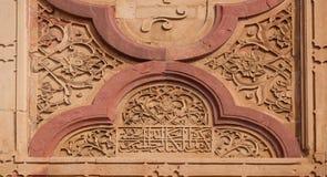 Tallas de piedra en la pared en Fatehpur Sikri Fotos de archivo