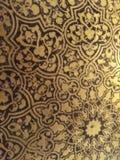 Tallas ornamentales artísticas orientales árabes de oro foto de archivo libre de regalías