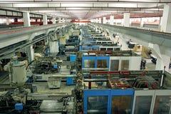 Taller de la fábrica Imagen de archivo libre de regalías