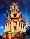 The tallest historic building in Kiev Royalty Free Stock Photography