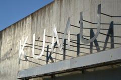 Tallinn Kumu museum sign Stock Photos