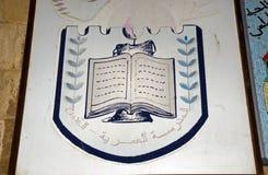 Talmud en la pared, Jerusalén, Israel Fotos de archivo libres de regalías