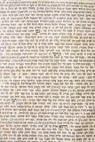 Talmud sheet Stock Photography