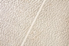 Talmud sheet Royalty Free Stock Photo