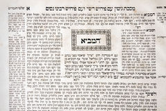 Talmud sheet Royalty Free Stock Image