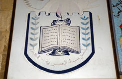 Talmud on the wall, Jerusalem, Israel Royalty Free Stock Photos