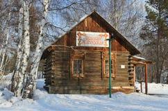 Taltsy, région d'Irkoutsk, Russie, mars, 02, 2017 ` Architectural-ethnographique de Taltsy de ` de musée d'Irkoutsk Atelier de ti photos libres de droits