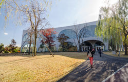 Tama Art University Library, Tokyo, Japan Stock Photo