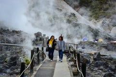 Tamagawa varm vår i Akita, Japan Royaltyfri Fotografi
