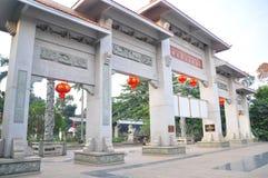 Taman mini Indonesia Indah foto de archivo