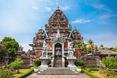 Taman Mini Indonezja Zdjęcie Stock