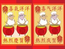 Tambor de las ovejas ilustración del vector