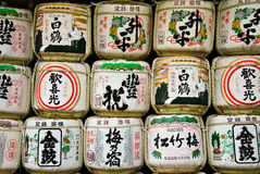 Tambores da causa em Japão Fotografia de Stock