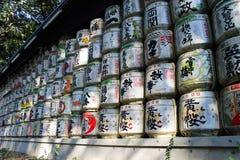 Tambores de vinho, Tóquio Foto de Stock Royalty Free