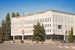 Tambov. Municipal library Stock Photos