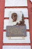 Tambov Rusia Escultura en la fachada Escuela de música Serg nombrado Imagenes de archivo