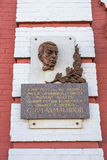 Tambov Rusland Beeldhouwwerk op de voorgevel Muziek School genoemde Serg Stock Afbeeldingen
