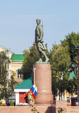 Tambov. Russia. Zoya Kosmodemyanskaya Monument Stock Image