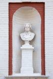 Tambov Ryssland Skulptur på fasaden Musikskola namngav Serg Royaltyfri Fotografi
