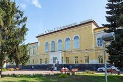 Tambov State University named after Derzhavin Royalty Free Stock Photography