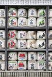 Tamburi giapponesi Immagini Stock Libere da Diritti