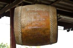 Tamburo di legno Immagine Stock Libera da Diritti