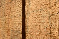 Free Tamil And Sanskrit Inscriptions From The 11th Century. Royalty Free Stock Images - 111230139
