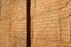 Tamil och sanskritiska inskrifter från det 11th århundradet Royaltyfria Bilder