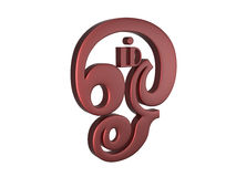 Tamil-OM-Symbol Lizenzfreie Stockfotografie
