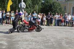 The Taming of the iron horse Alexei Kalinin Royalty Free Stock Image