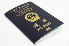 Tampa do passaporte de Hong Kong SAR Imagens de Stock Royalty Free