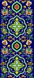Tampa islâmica imagens de stock royalty free