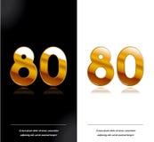 80 - tamplate карточек годовщины года черно-белое Стоковые Фото