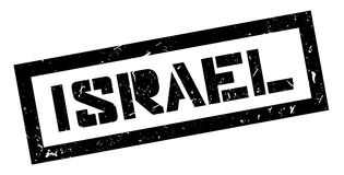 Tampon en caoutchouc de l'Israël Images stock