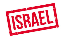Tampon en caoutchouc de l'Israël Photographie stock libre de droits