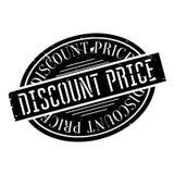 Tampon en caoutchouc de prix discount illustration stock