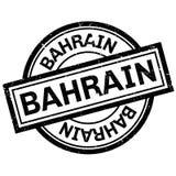 Tampon en caoutchouc du Bahrain Photos libres de droits