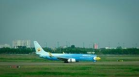 Tan儿子Nhat机场在西贡,越南 库存图片