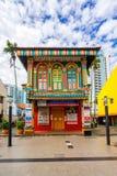 Tan滕国Niah五颜六色的议院在一点印度,新加坡 库存照片