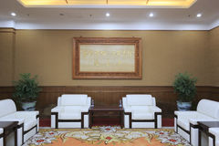 Tan kah kee memorial parlor Royalty Free Stock Photos