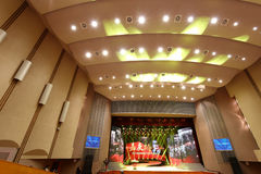 Tan kah kee song poetry reading activities. October 31, 2015 afternoon, tan kah kee song poetry reading activities were held in xiamen people's hall, amoy city stock photos