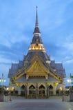 Tan Thorn Temple Foto de archivo